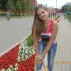 Вика, 22, г.Москва