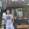 Юрій, 36, г.Ивано-Франковск