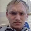Виталий, 22, г.Терновка