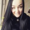 Екатерина, 26, г.Киров (Кировская обл.)