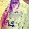 Соня, 16, г.Зеленогорск