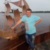 Максии, 36, г.Балаково