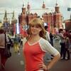 Tantyana, 19, г.Москва