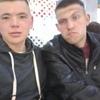 Тим, 20, г.Южно-Сахалинск