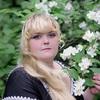 Ольга, 36, г.Сланцы