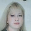 ирина, 39, г.Купавна