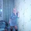 Юлия, 36, г.Обь