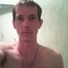 вадим, 35, г.Дальнереченск