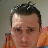 Terian, 32, г.Москва