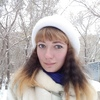 Елена, 24, г.Караганда