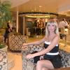 Юлия, 29, г.Канберра