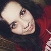 Александра, 23, г.Брянск