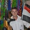 Андрій, 33, г.Коломыя
