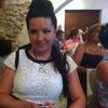 Natalia, 40, г.Tarragona
