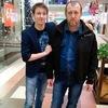 Сергей, 43, г.Армавир