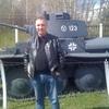 владимир, 33, г.Арсеньево