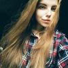 Анна, 16, г.Южно-Сахалинск