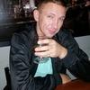 Виталий, 36, г.Рамат-Ган