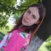 Ксюша, 26, г.Новошахтинск