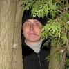 Дмитрий, 33, г.Донской