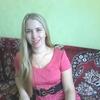 Татьяна, 33, г.Вольногорск
