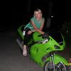Юлия, 25, г.Новоспасское