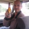 Женя, 36, г.Шахтерск