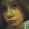 Milashka, 16, г.Киев