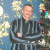 Игорь, 50, г.Ватутино