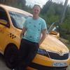 Дмитрий, 32, г.Шатура