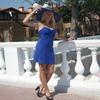 Кристина, 30, г.Москва