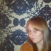 Анастасия, 23, г.Первомайск