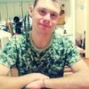Алексей, 24, г.Улан-Удэ
