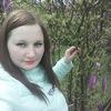 Ольга Ivanivna, 21, г.Swiedbodzin