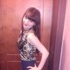 Анна, 26, г.Пермь