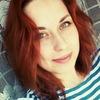 Наталья, 20, г.Оренбург