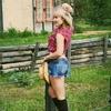 Маргарита, 30, г.Москва