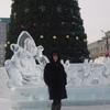 Ольга, 41, г.Челябинск