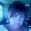 Марина, 35, г.Целинное