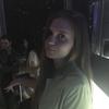 Елена, 22, г.Саратов