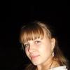 Екатерина, 22, г.Южноуральск