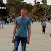 Сергей, 32, г.Урюпинск