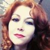 Василиса, 37, г.Нягань
