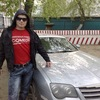 Алексей, 31, г.Нерехта