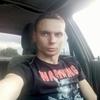 Артём, 24, г.Каменское