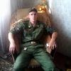 Александр, 23, г.Большое Болдино