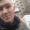 Владимир, 20, г.Львов