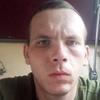 Алексей, 25, г.Лисичанск