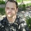 Олег, 42, г.Изюм