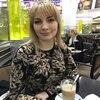 Юлия, 33, г.Екатеринбург